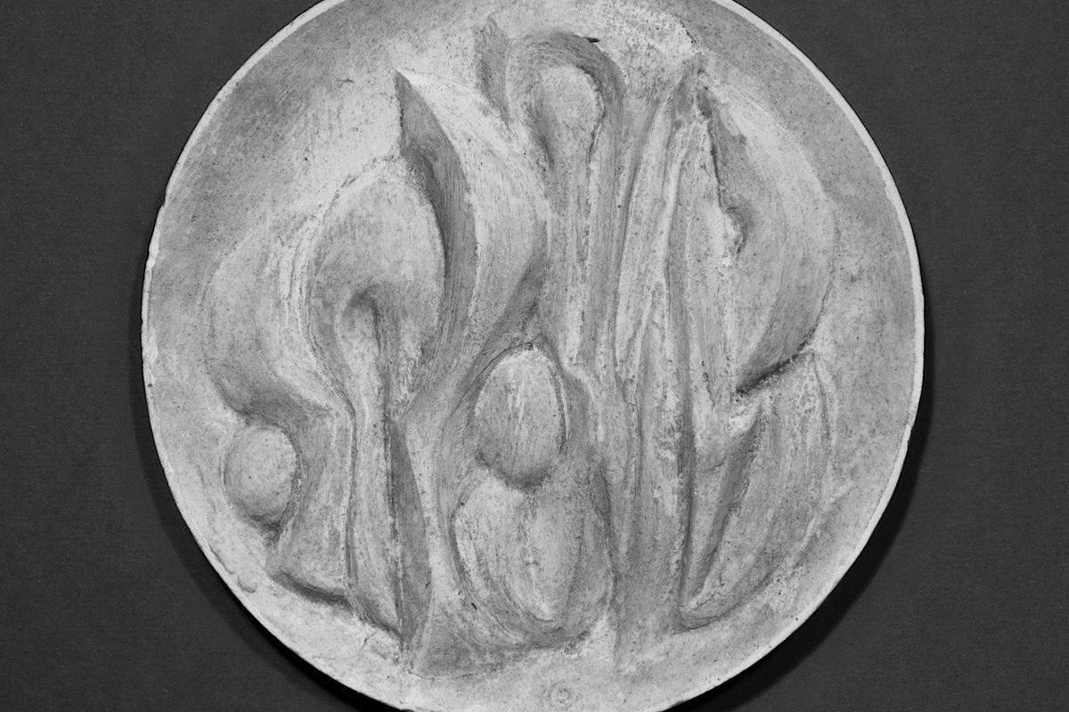Absztrakt kompozíció II., 1970–74