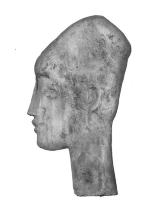 Csi (a művész felesége), 1964