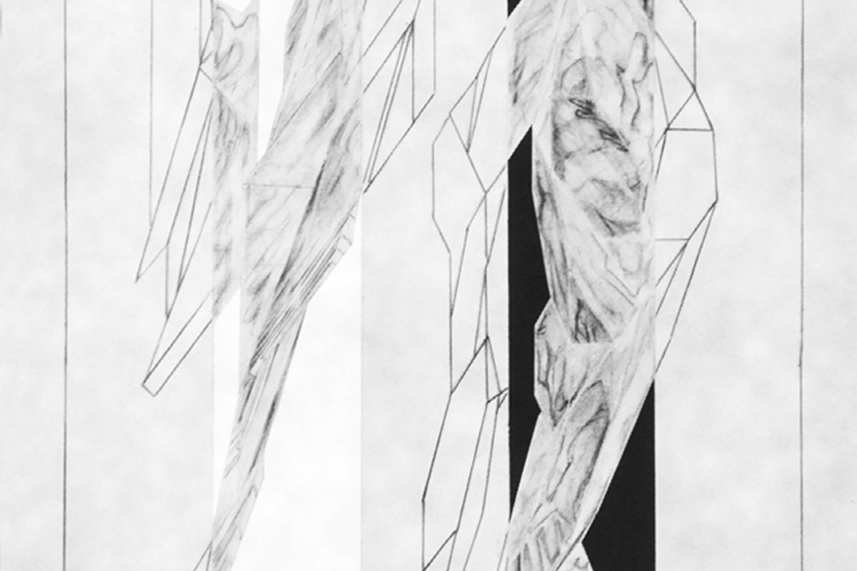 A lélek kapui, 1998