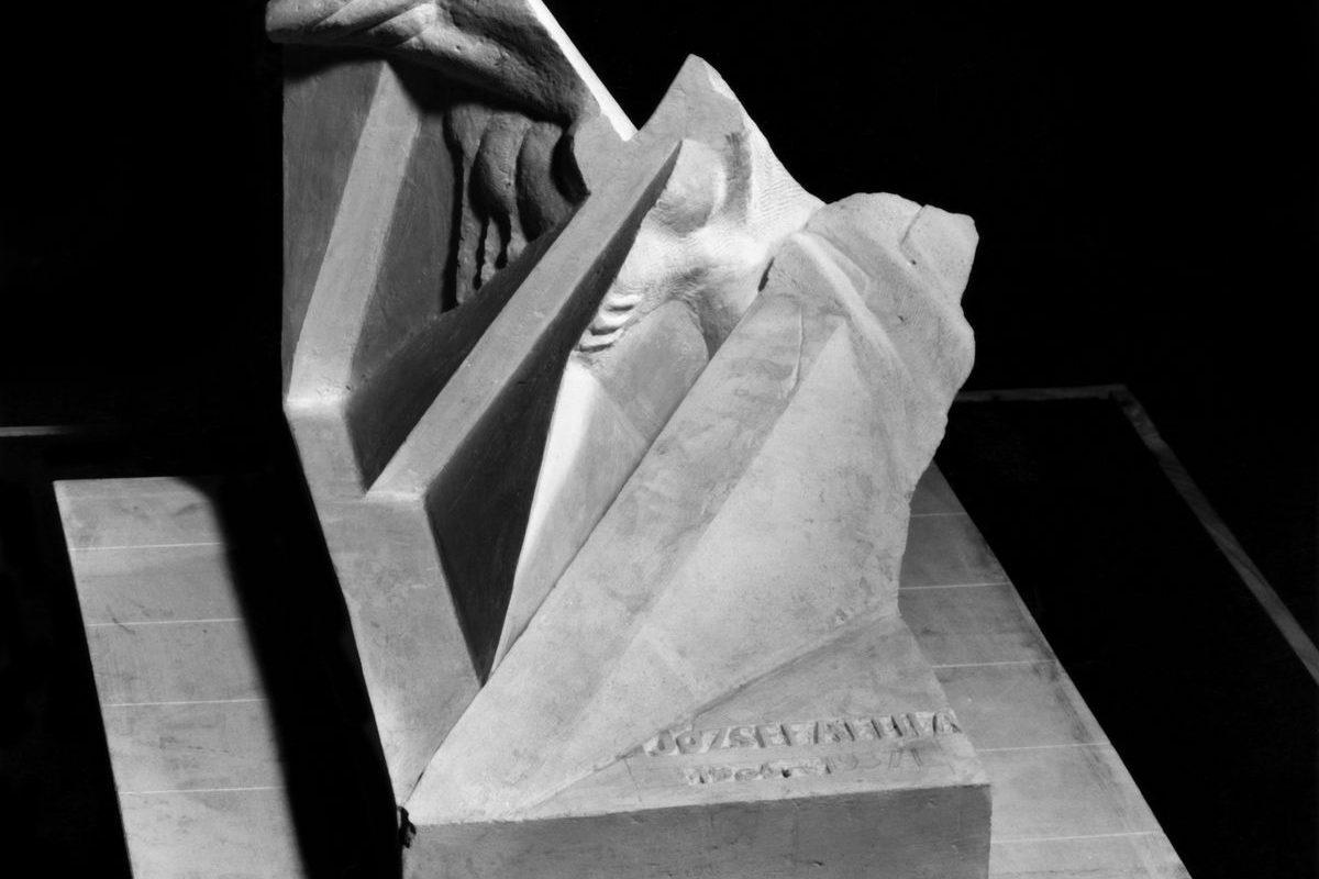 József Attila-síremlékterv, 1996