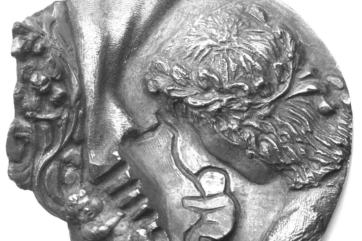 Mátyás elmélkedések I–II (II.), 1989