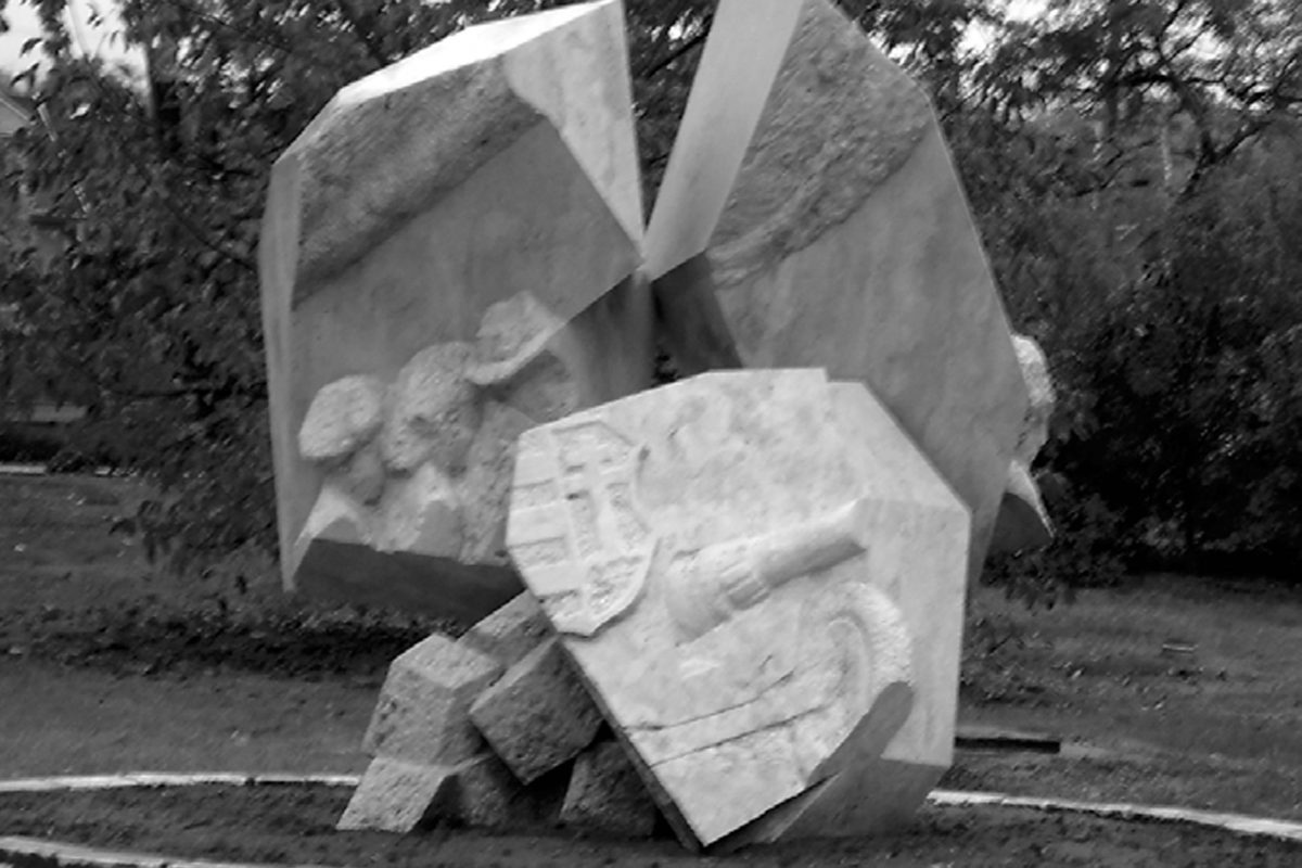 Naplótöredék ('56-os emlékmű), 2006